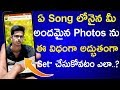 How to put your own photo in mp3 song poster in telugu