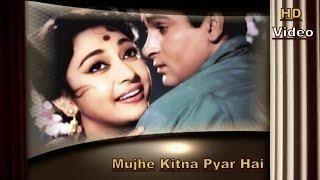 Mujhe Kitna Pyar Hai | Suhane Pal | Dil Tera Diwana 1962 | Vipin Sachdeva | Sadhana Sargam | HD