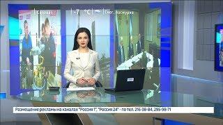Вести-24. Башкортостан - 31.01.18