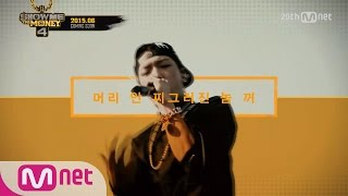 [SMTM4] 5th teaser:  BOBBY - King of the Youth