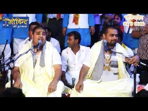 Meri vinti Yahi Hai Radha Rani Sree Chitra Vichitra