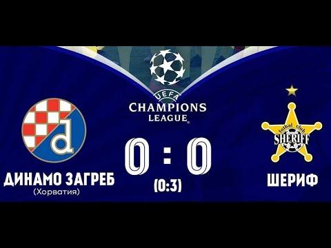 Dinamo Zagreb Sheriff Tiraspol Goals And Highlights