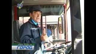 видео Гранит навигатор 04