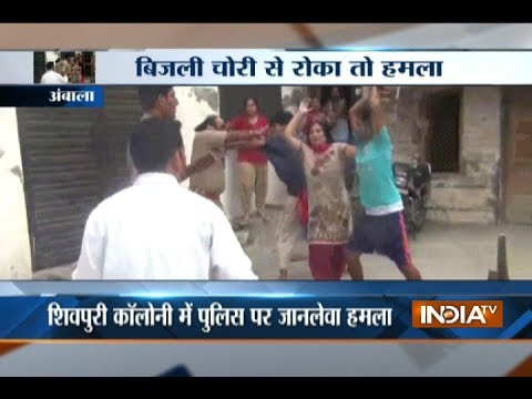 Villagers attack power company team and cops in Ambala