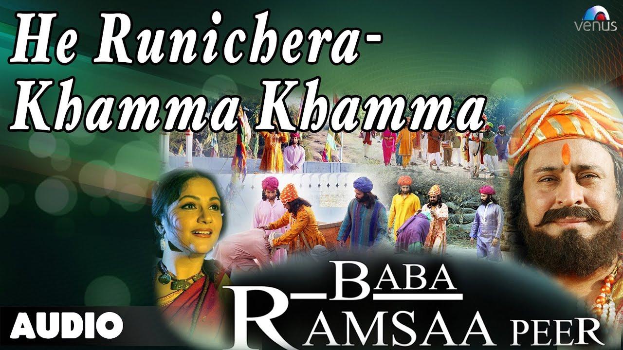 movies Baba Ramsa Peer - Backstage