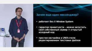 Программирование на С/С++. Защита проектов | Технострим
