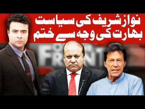 On The Front With Kamran Shahid - 28 September 2017 - Dunya News