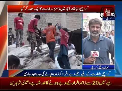 Karachi: Building Collapse In Liaquatabad