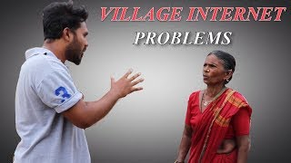 Village Internet Problems | my village show | gangavva
