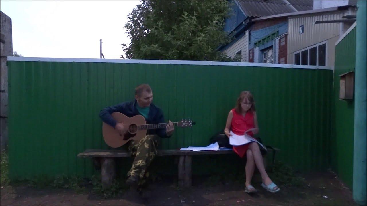 песни под гитару .Ефимов Анатолий