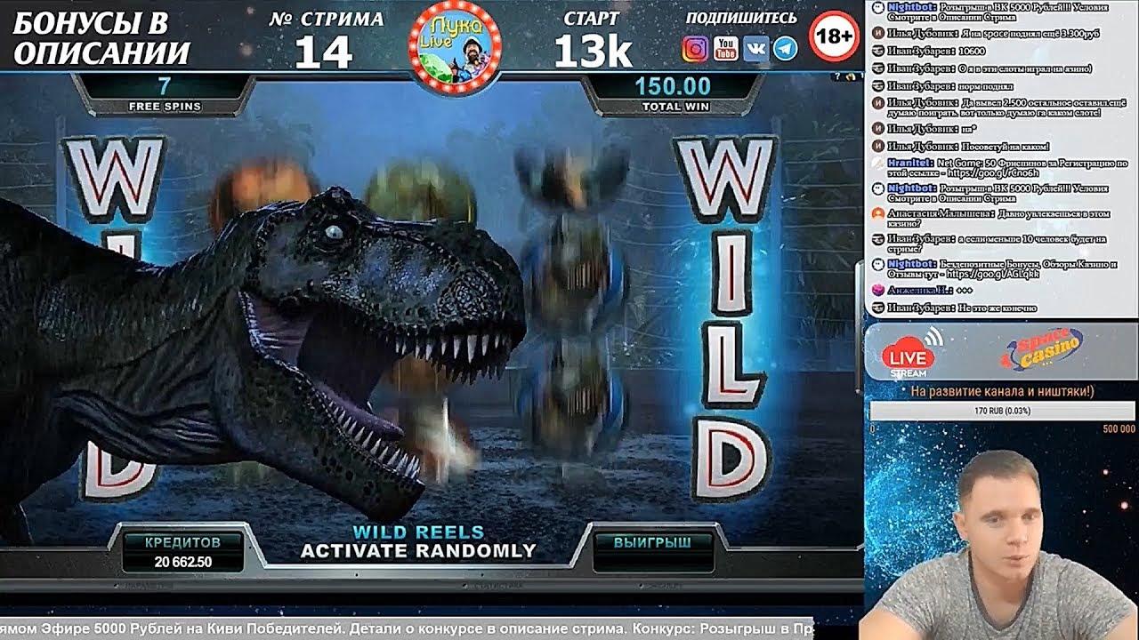 Play Fortuna  Casino 10 Бесплатных вращений в Forbidden Throne и .............