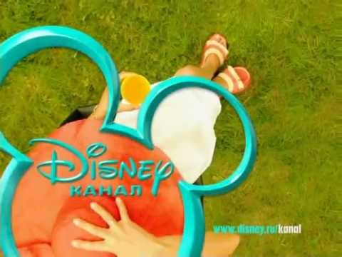 Disney Channel Russia - Summer ident #4