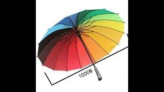 Краткий обзор зонта трость в виде радуги - зонт радуга