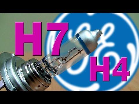 Тест галогеновых ламп H7 и H4. GE, Osram, Philips, Narva