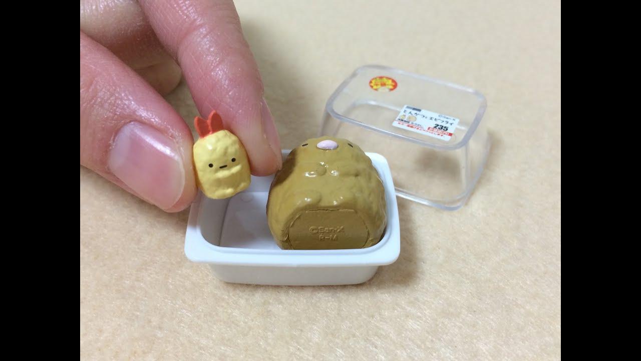 リーメント すみっコぐらし , RE,MENT Sumikko Gurashi Collection , とんかつをサクッとおいしく , YouTube
