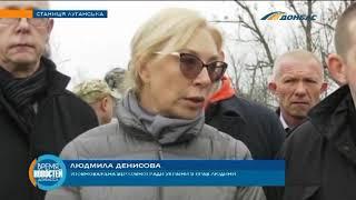 """Почему КПВВ """"Станица Луганская"""" можно пересекать только пешком?"""