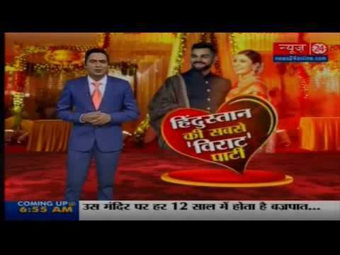 Virat Kohli, Shikhar Dhawan show off their dance moves at Delhi reception Mp3
