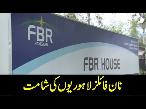 FBR issued show cause notice to 5000 persons over not filing Income Tax Returns
