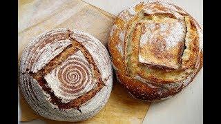 Рецепт приготовления хлеба на закваске. Как готовить хлеб на закваске? Аннада