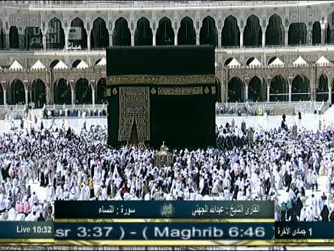 Saudi   Quran 2012 04 22 05 09 04h