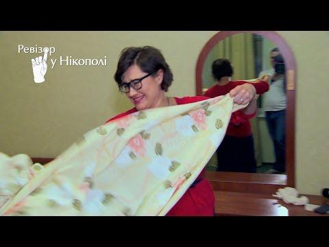 Отель Афина - Ревизор в Никополе - 26.09.2016