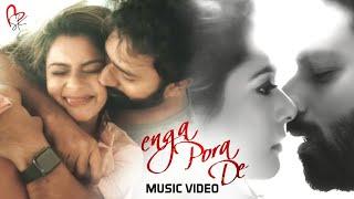 Enga Pore De Music Video | Shanthnu, Kiki | Brinda | Dharan Kumar | With Love Shanthnu Kiki