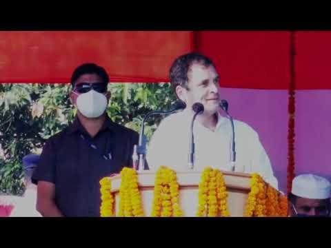 Shri Rahul Gandhi addresses public rally in Korha, Bihar