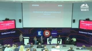 видео Об образовательном проекте Newtonew