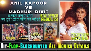 Anil Kapoor vs Madhuri Dixit Together Movies | Anil Kapoor and Madhuri Hit and Flop Movies List.