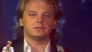 Юрий Антонов - От печали до радости. 1987(Музыкальный фильм