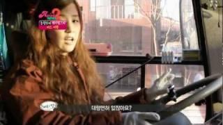"Video Apink News Seasons 2 Ep 7 CUT - Chorong Bus Driver And Apink Bus ""Party"" download MP3, 3GP, MP4, WEBM, AVI, FLV Juni 2018"