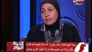 بالفيديو.. رسالة جنود وضباط الجيش لزوجة الشهيد رجائي