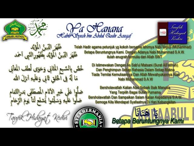 Ya Hanana Habib Syech Bin Abdul Qodir Assegaf Travelerbase