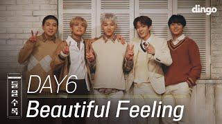 Download lagu 데식이들과 함께 하는 이 아름다운 느낌 Beautiful Feeling 라이브 데이식스 DAY6 4K 들을수록