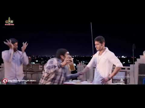 Gunna Gunna Mamidi Song Mahesh Babu version
