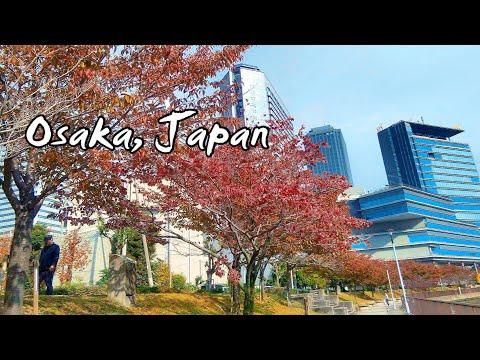 SLIDESHOW OF MY OSAKA, JAPAN TRIP