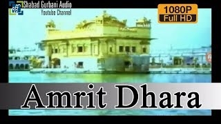 Amrit Dhara / Shabad Gurbani / Darbar Sahib Amritsar / PTC Punjabi / Full HD Video