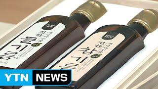 25억 나노 장비로 참기름 짜 명절 선물 / YTN