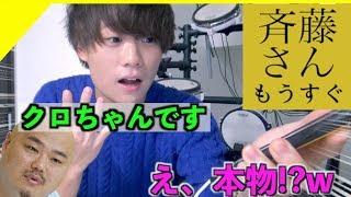 チャンネル登録よろしくお願いします!!!   https://www.youtube.com/cha...
