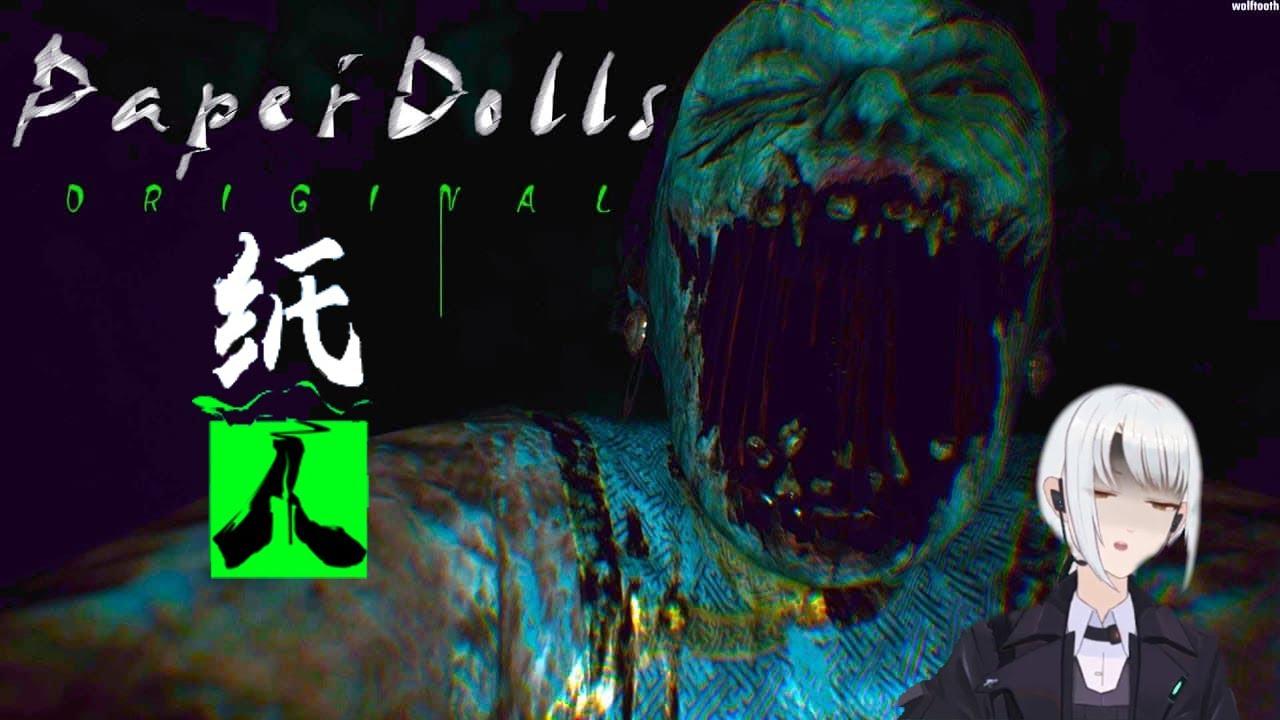 #1【恐怖】凌空的「紙人(Paper Dolls Original)」直播錄像合集 - YouTube