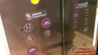 【新商場】觀塘裕民坊HITACHI升降機