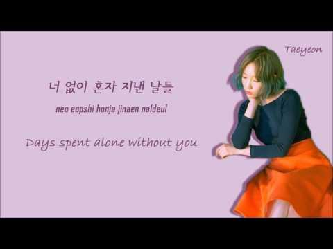Free Download Taeyeon(태연) - Sweet Love Lyrics [han rom eng] Mp3 dan Mp4