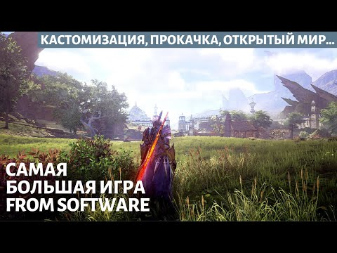Elden Ring – Новый геймплей для From Software