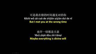 Video 六哲 - 让全世界知道我爱你 // Liu Zhe - Rang Quan Shijie Zhidao Wo Ai Ni, Lyrics + Pinyin + English Translation download MP3, 3GP, MP4, WEBM, AVI, FLV November 2018