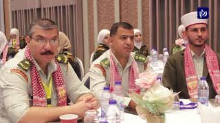 مستشفى الأمير هاشم بن عبدالله الثاني العسكري يقيم يومه العلمي الثالث - (28-3-2019)