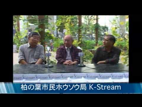 柏の葉kst 10/25/11 「K-stream男祭り!!」、「とまそんのラジオタマテバコ」、