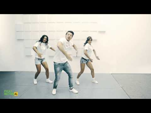 Видео: Танцевальный флеш-моб в рамках РУСАЛ Фестиваля. Обучающее видео
