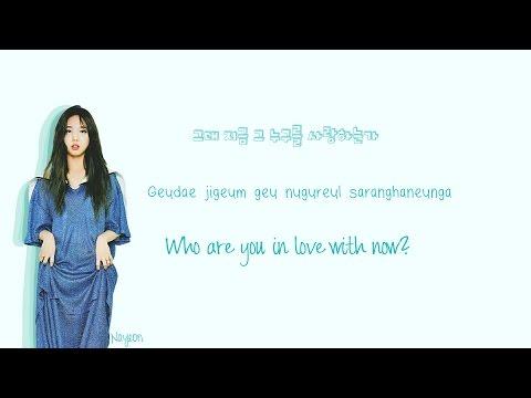 TWICE Nayeon - Only Longing Grows Lyrics (그리움만 쌓이네) Han|Rom|Eng