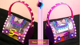 How to Make a Bag/purse Out of Recycled Plastic Bottles - Handbags made of recycled material