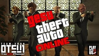 【G4】Gesu Theft Auto 【ゲス4人】 #1